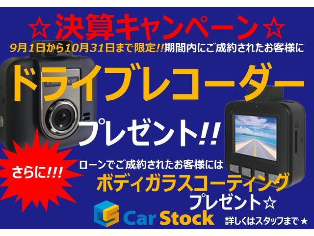 トヨタ プリウスアルファ G 純正ナビTV バックカメラ LEDヘッド ETC