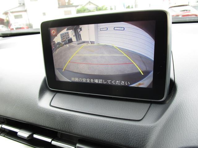 XD ツーリングLパッケージ 純正ナビTVバックカメラ4WD(8枚目)