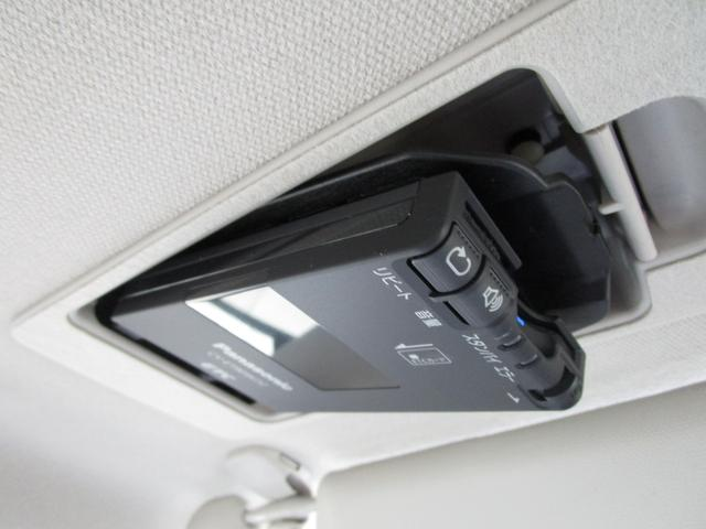 XD ツーリングLパッケージ 純正ナビTVバックカメラ4WD(19枚目)