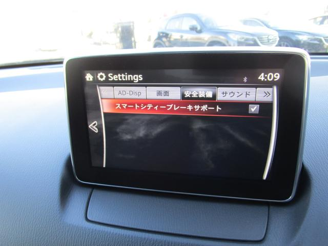 XDツーリング ナビTV スマートキー 衝突被害軽減ブレーキ(13枚目)