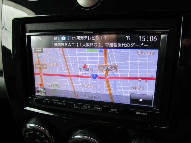 C ドレスアップパッケージ ナビTV ETC 純正アルミ(7枚目)
