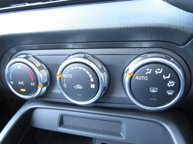 オートエアコンを装備しておりエアコンの設定もラクラクです!