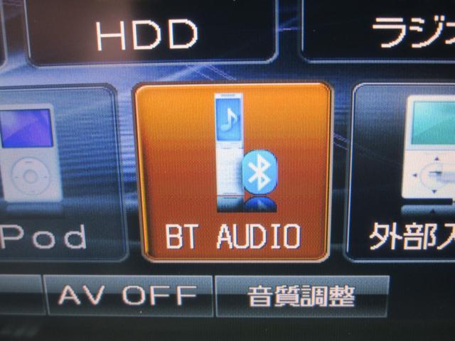 Bluetoothを搭載しております!スマホなどに入っているお気に入りの音楽をいつでもお楽しみいただけます!!
