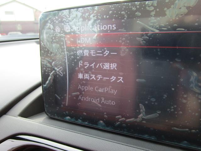 「マツダ」「ロードスター」「オープンカー」「愛知県」の中古車28