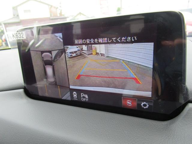 XD 100周年特別記念車 赤レザーシート 電動リアゲート ナビTVバックカメラ BOSEサウンド 360°ビューモニター 専用アルミ 専用フロアマット 100周年記念プレート(22枚目)