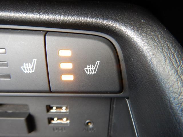 Sレザーパッケージ AT車 レザーシート シートヒーター マツダコネクトナビ フルセグTV・DVD バックカメラ Bluetooth 車線逸脱警報 ブラインドスポットモニタリング LEDヘッドライト 純正アルミ(4枚目)