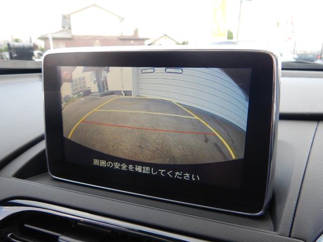 Sレザーパッケージ AT車 レザーシート シートヒーター マツダコネクトナビ フルセグTV・DVD バックカメラ Bluetooth 車線逸脱警報 ブラインドスポットモニタリング LEDヘッドライト 純正アルミ(6枚目)