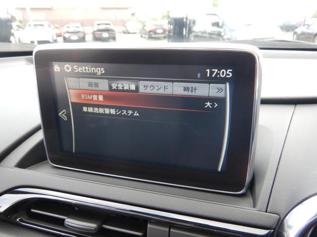 Sレザーパッケージ AT車 レザーシート シートヒーター マツダコネクトナビ フルセグTV・DVD バックカメラ Bluetooth 車線逸脱警報 ブラインドスポットモニタリング LEDヘッドライト 純正アルミ(7枚目)