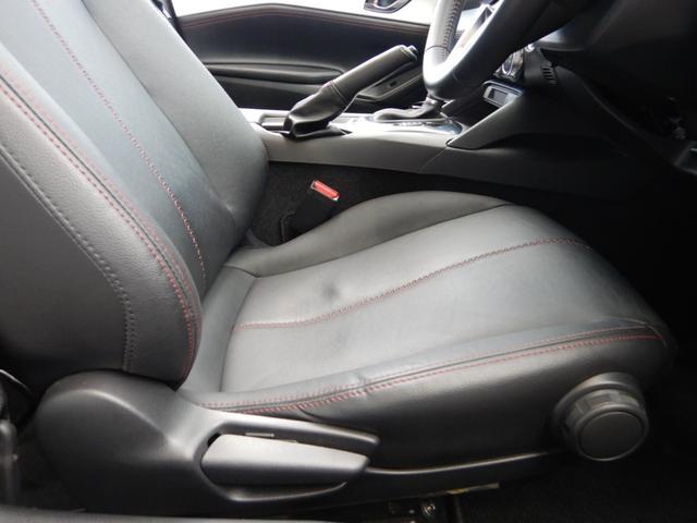 Sレザーパッケージ AT車 レザーシート シートヒーター マツダコネクトナビ フルセグTV・DVD バックカメラ Bluetooth 車線逸脱警報 ブラインドスポットモニタリング LEDヘッドライト 純正アルミ(25枚目)
