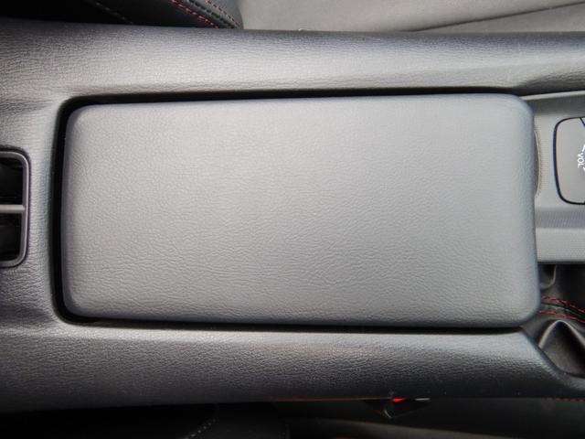 Sレザーパッケージ AT車 レザーシート シートヒーター マツダコネクトナビ フルセグTV・DVD バックカメラ Bluetooth 車線逸脱警報 ブラインドスポットモニタリング LEDヘッドライト 純正アルミ(30枚目)