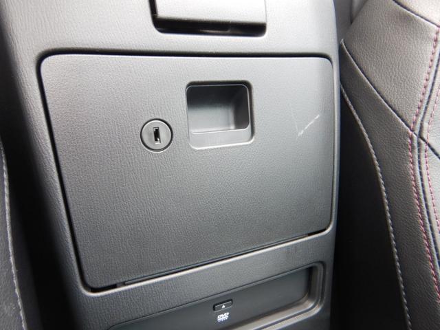Sレザーパッケージ AT車 レザーシート シートヒーター マツダコネクトナビ フルセグTV・DVD バックカメラ Bluetooth 車線逸脱警報 ブラインドスポットモニタリング LEDヘッドライト 純正アルミ(33枚目)