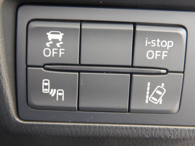 Sレザーパッケージ AT車 レザーシート シートヒーター マツダコネクトナビ フルセグTV・DVD バックカメラ Bluetooth 車線逸脱警報 ブラインドスポットモニタリング LEDヘッドライト 純正アルミ(38枚目)