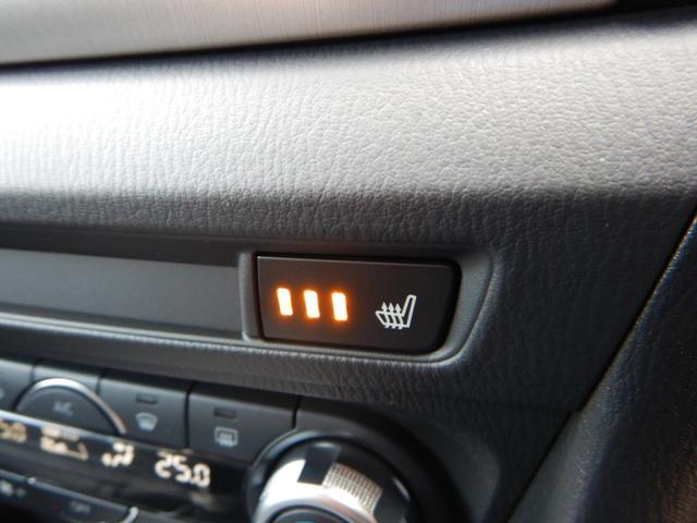 20Sツーリング Lパッケージ サンルーフ レザーシート シートヒーター BOSEサウンド レーダークルーズ マツダコネクトナビ フルセグTV・DVD バックカメラ スマートキー Bluetooth 純正18インチアルミ(6枚目)