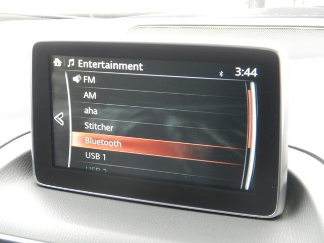 20Sツーリング Lパッケージ サンルーフ レザーシート シートヒーター BOSEサウンド レーダークルーズ マツダコネクトナビ フルセグTV・DVD バックカメラ スマートキー Bluetooth 純正18インチアルミ(7枚目)