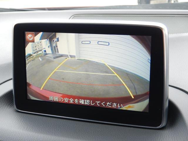 20Sツーリング Lパッケージ サンルーフ レザーシート シートヒーター BOSEサウンド レーダークルーズ マツダコネクトナビ フルセグTV・DVD バックカメラ スマートキー Bluetooth 純正18インチアルミ(10枚目)