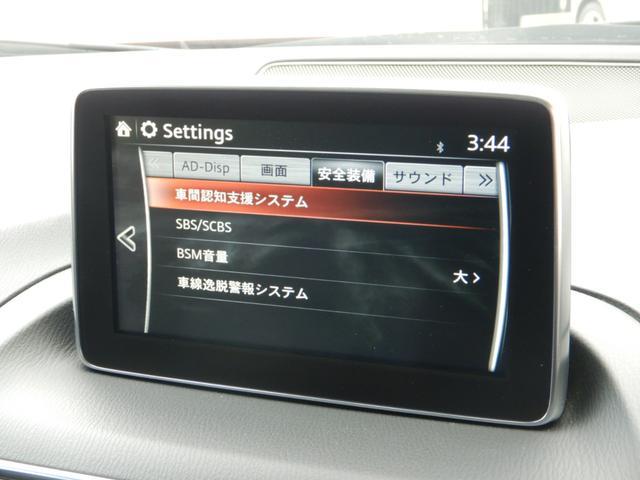 20Sツーリング Lパッケージ サンルーフ レザーシート シートヒーター BOSEサウンド レーダークルーズ マツダコネクトナビ フルセグTV・DVD バックカメラ スマートキー Bluetooth 純正18インチアルミ(27枚目)