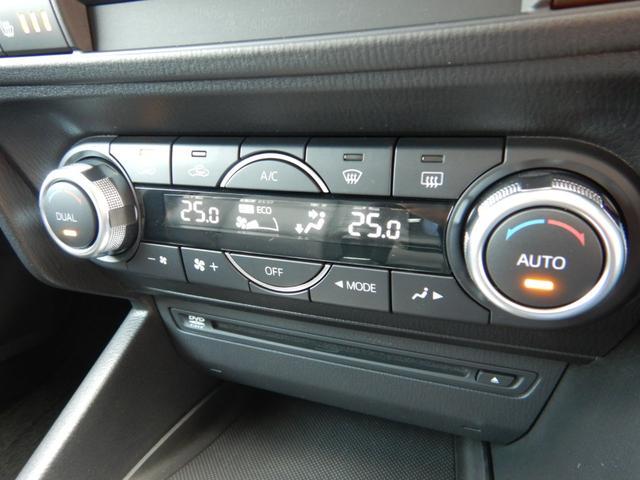 20Sツーリング Lパッケージ サンルーフ レザーシート シートヒーター BOSEサウンド レーダークルーズ マツダコネクトナビ フルセグTV・DVD バックカメラ スマートキー Bluetooth 純正18インチアルミ(28枚目)