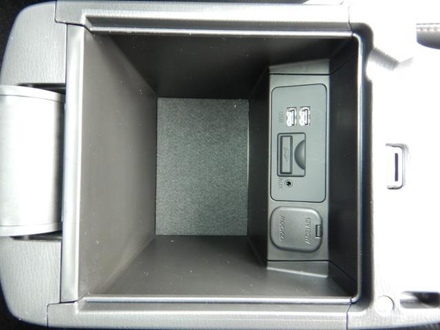 20Sツーリング Lパッケージ サンルーフ レザーシート シートヒーター BOSEサウンド レーダークルーズ マツダコネクトナビ フルセグTV・DVD バックカメラ スマートキー Bluetooth 純正18インチアルミ(32枚目)