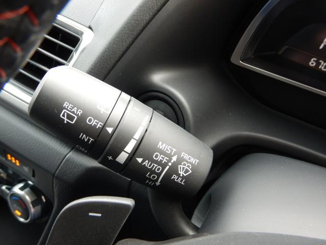 20Sツーリング Lパッケージ サンルーフ レザーシート シートヒーター BOSEサウンド レーダークルーズ マツダコネクトナビ フルセグTV・DVD バックカメラ スマートキー Bluetooth 純正18インチアルミ(34枚目)