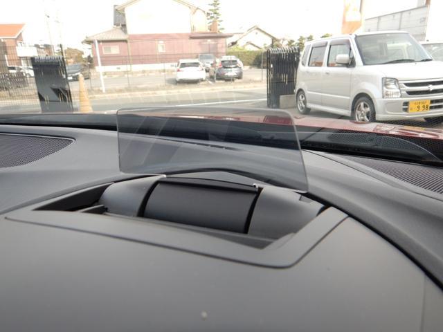 20Sツーリング Lパッケージ サンルーフ レザーシート シートヒーター BOSEサウンド レーダークルーズ マツダコネクトナビ フルセグTV・DVD バックカメラ スマートキー Bluetooth 純正18インチアルミ(36枚目)