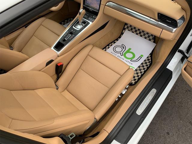 911カレラS 新車並行 サンルーフ スポーツエキゾースト ベージュ革 エアーシート&ヒーター ターボII20 エントリー&ドライブ HDDナビ/地デジ/Bカメラ ポルシェディーラー整備記録(33枚目)