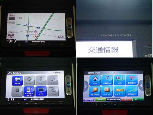 G SSパッケージ Bluetooth対応ワンセグナビ ドラ(4枚目)