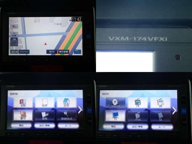 G・Lパッケージ Bluetooth対応フルセグナビ バック(4枚目)