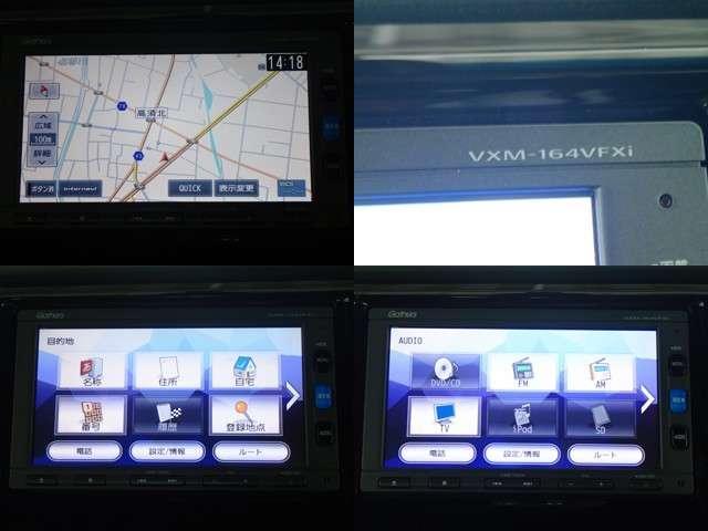 G・Lパッケージ Bluetooth対応フルセグナビ 禁煙車(4枚目)