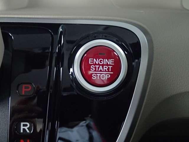 プッシュスタートが付いておりますのでボタン一つでエンジンが始動します!