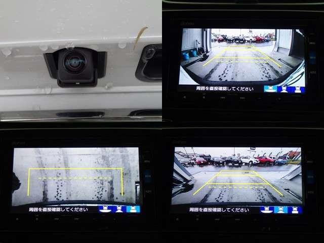 EX・マスターピース Bluetootht対応フルセグナビ バックカメラ サンルーフ ETC(5枚目)