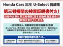 EX・マスターピース Bluetootht対応フルセグナビ バックカメラ サンルーフ ETC(21枚目)