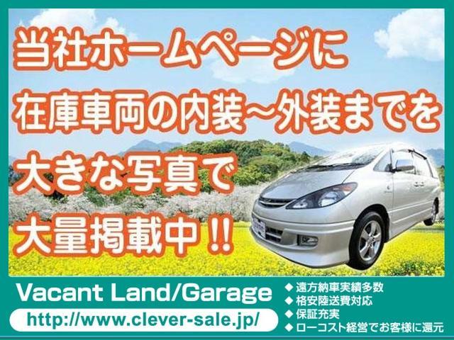当社ホームページの◇新着情報◇にお車の詳しい画像・車両説明・割引サービス等を掲載しています。是非購入のご参考にご覧下さい。当社ホームページ⇒http://www.clever−sale.jp