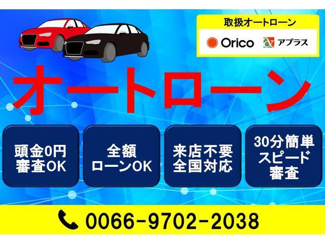 「スバル」「インプレッサ」「コンパクトカー」「愛知県」の中古車5