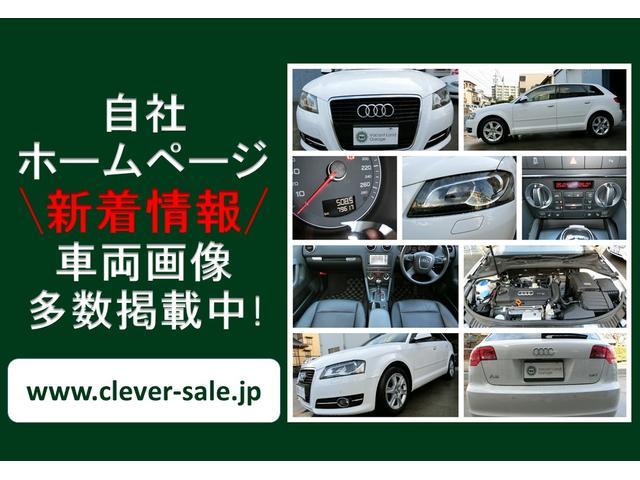 「スバル」「インプレッサ」「コンパクトカー」「愛知県」の中古車6