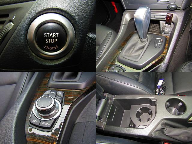 「BMW」「BMW X1」「SUV・クロカン」「愛知県」の中古車35