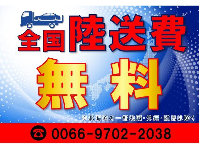 「BMW」「BMW X1」「SUV・クロカン」「愛知県」の中古車39