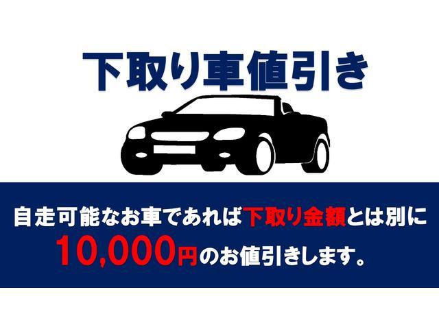 「BMW」「BMW X1」「SUV・クロカン」「愛知県」の中古車60