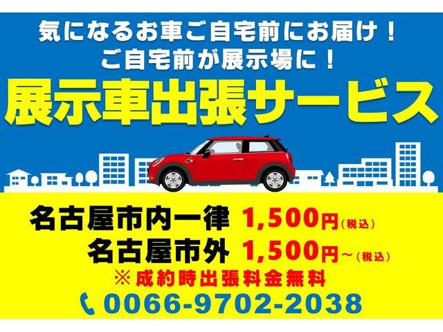 「フォルクスワーゲン」「VW ゴルフトゥーラン」「ミニバン・ワンボックス」「愛知県」の中古車21