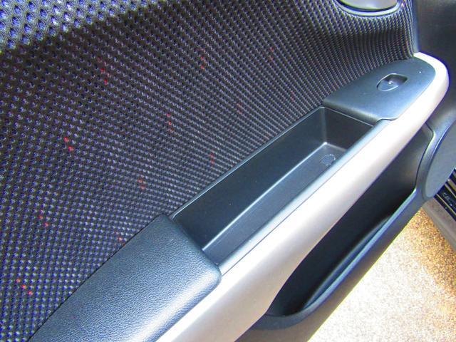 RSZ HDDナビパッケージ 全国対応1年保証付【GOO保証】・フリップダウンモニター・後期モデル(71枚目)