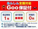 RSZ HDDナビパッケージ 全国対応1年保証付【GOO保証】・フリップダウンモニター・後期モデル(4枚目)