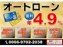 RSZ HDDナビパッケージ 全国対応1年保証付【GOO保証】・フリップダウンモニター・後期モデル(6枚目)