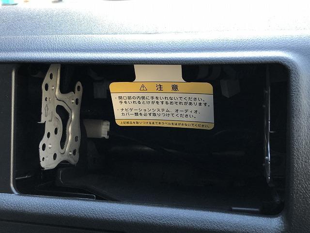 SロングDX GLパッケージ オリジナルキャンプ仕様 Pisces 2段ベッド 電子レンジ 冷蔵庫 11型フローティングナビTV  バックカメラ FFヒーター サブバッテリー 衝突軽減ブレーキ(37枚目)