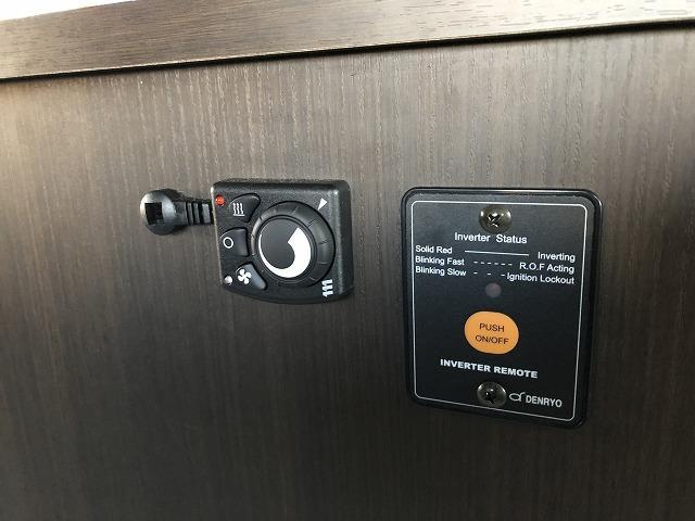 SロングDX GLパッケージ オリジナルキャンプ仕様 Pisces 2段ベッド 電子レンジ 冷蔵庫 11型フローティングナビTV  バックカメラ FFヒーター サブバッテリー 衝突軽減ブレーキ(56枚目)