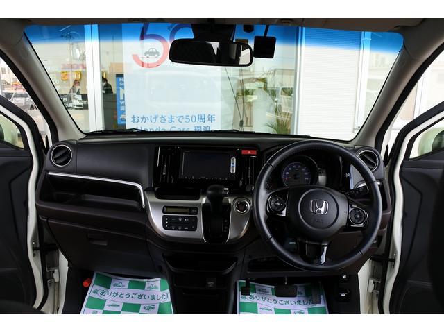 「ホンダ」「N-WGNカスタム」「コンパクトカー」「岐阜県」の中古車6