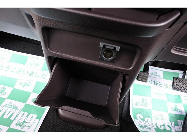 「ホンダ」「N-WGNカスタム」「コンパクトカー」「岐阜県」の中古車24