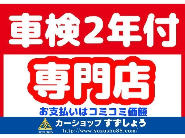 「日産」「ピノ」「軽自動車」「三重県」の中古車2