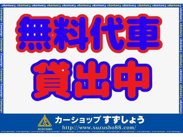 「日産」「ピノ」「軽自動車」「三重県」の中古車8