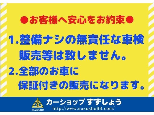 「日産」「ピノ」「軽自動車」「三重県」の中古車19