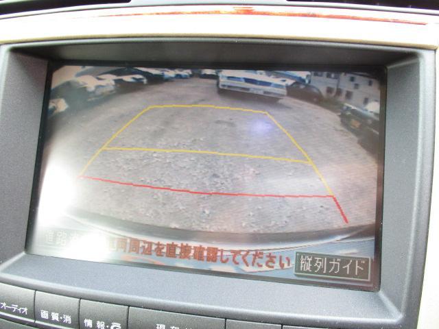 「トヨタ」「クラウン」「セダン」「愛知県」の中古車20