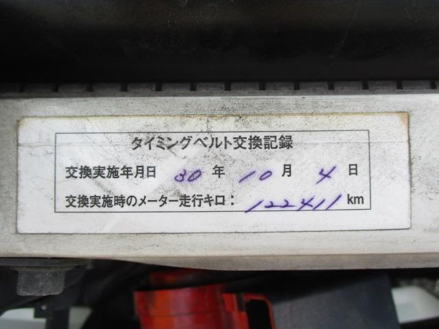 RSK 車高調 社外マフラー Tベルト交換済 D1ステア(4枚目)